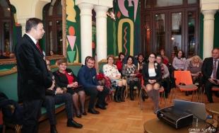 CECCAR Neamț: 97 de ani de istorie a profesiei contabile în România la 100 de ani de la Marea Unire