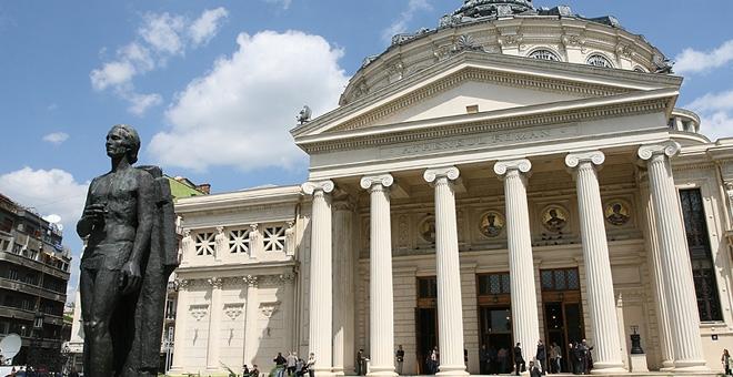 Academia Română. Ministerul Culturii. Institutul Cultural Român