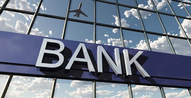 Sistemul bancar românesc