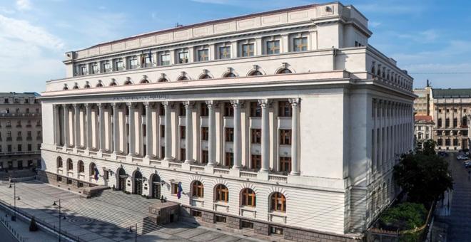 Banca Națională a României