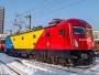 CFR Călători: Trenul Unirii va face legătura între Bucureşti şi Iaşi în 24 ianuarie, de Ziua Micii Uniri