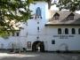 """În perioada 23-25 octombrie, Târgul de Sfântul Dumitru la Muzeul Naţional al Satului """"Dimitrie Gusti"""""""