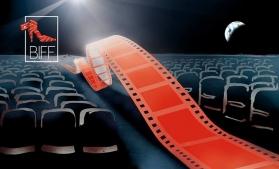 """""""Festivalul Internațional de Film București"""""""