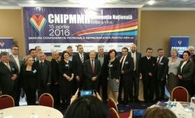 A VII-a ediţie a Convenţiei Naţionale a CNIPMMR