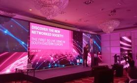 La Bucureşti, prima demonstrație live a capabilităţilor tehnologiei 5G din Europa de Sud-Est