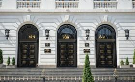 BNR menține rata dobânzii de politică monetară la 1,75% pe an