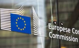 Fonduri UE destinate unei mai bune protejări a locurilor publice