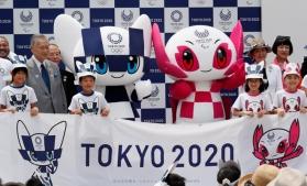 Jocurile Olimpice din 2020 vor folosi un sistem de securitate bazat pe recunoaştere facială