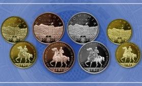 BNR: Emisiune numismatică dedicată împlinirii a 140 de ani de la unirea Dobrogei cu România.