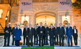 Declarația comună a celui de-al treilea Summit al Inițiativei celor Trei Mări