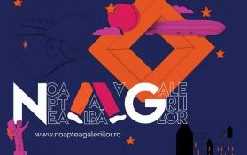 Noaptea Albă a Galeriilor – 70 de spaţii alternative şi ateliere de artist vor fi deschise în Bucureşti, la 5 octombrie