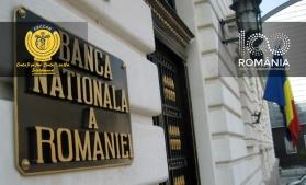 BNR: Soldul creditului acordat firmelor şi populaţiei – 249,622 miliarde lei, iar depozitele rezidenţilor clienţi neguvernamentali – 317,40 miliarde lei, în luna octombrie