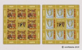 Romfilatelia a lansat emisiunea de mărci poștale Sfintele Paști 2019