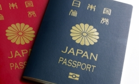 Pașaportul japonez, cel mai puternic din lume: deținătorii pot călători fără viză în 191 de destinații