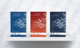 Noi manuale pentru stagiarii CECCAR