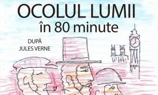 Muzeul Țăranului Român vă invită la o călătorie în jurul Pământului în 80 de minute