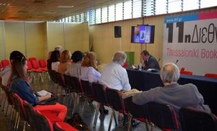 Prestigioasă participare românească la Târgul de Carte de la Salonic