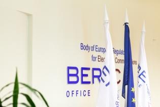 BEREC oferă stagii de practică plătite pentru absolvenți