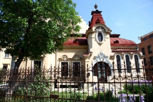 Lansarea Catalogului București