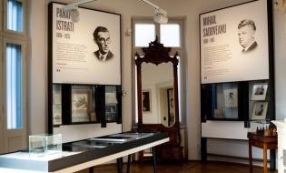 """A 60-a aniversare a Muzeului Național al Literaturii Române. Mii de elevi sub """"vraja"""" unor creații nemuritoare"""