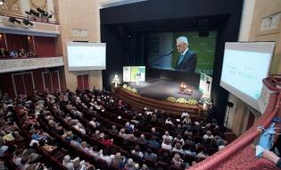 Al doilea Congres al Profesiei Contabile din Polonia