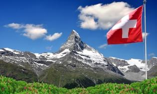 Îmbunătățirea condițiilor de finanțare în cadrul Programului Româno-Elvețian pentru IMM-uri