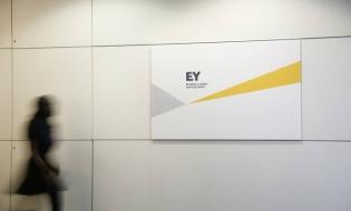 Studiu EY: 87% dintre directorii financiari la nivel global intenționează să își majoreze investițiile în tehnologiile pentru raportare corporativă în următorii doi ani