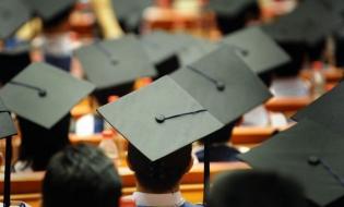 A fost aprobat noul Nomenclator al domeniilor și programelor de studii universitare