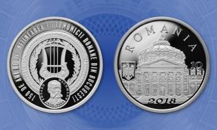 Emisiune numismatică cu tema 150 de ani de la înființarea Filarmonicii Române din București