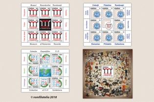 Romfilatelia a introdus în circulație emisiunea de mărci poștale Muzeul Recordurilor Românești
