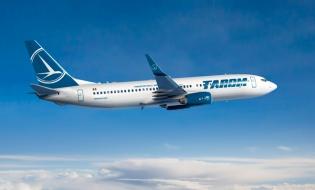 Transportul aerian de pasageri a înregistrat în primul semestru o creştere cu 7,5%