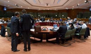 Propunerile de directive adoptate de cel mai recent Consiliu ECOFIN