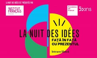 Noaptea ideilor, ediția 2019. Leacuri împotriva amneziei
