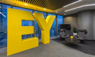 Studiu EY: La nivel global, companiile au în plan vânzări parțiale de afaceri până în 2021