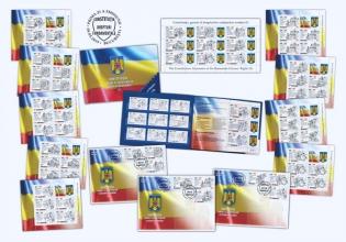 Romfilatelia a lansat emisiunea de mărci poștale Constituția României, garant al drepturilor cetățenilor români