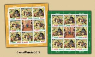 Romfilatelia a introdus în circulație emisiunea de mărci poștale Crăciun 2019
