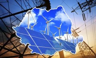 Ministerul Energiei a publicat proiectul Strategiei energetice a României 2018-2030, cu perspectiva anului 2050