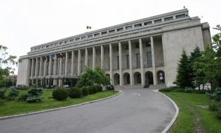 Executivul a adoptat OUG pentru modificarea Legii Fondului de Garantare a Asiguraților, în contextul insolvenței City Insurance