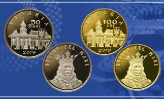 Emisiune numismatică dedicată împlinirii a 550 de ani de la sfințirea bisericii Mănăstirii Putna