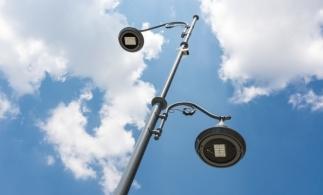 AFM anunţă demararea Programului privind sprijinirea eficienței energetice și a gestionării inteligente a energiei în infrastructura de iluminat public
