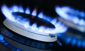 ANRM: Producția de gaze a scăzut cu 25% față de 2016; importurile vor crește fără exploatarea zăcămintelor din Marea Neagră