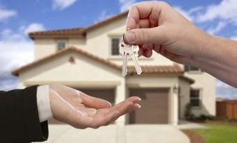"""Programul """"Prima casă"""" este o subvenție?"""