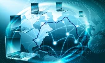 Măsuri pentru consolidarea sistemelor informatice ale administrației și dezvoltarea serviciilor de e-guvernare