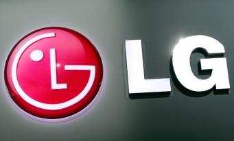 LG G6 va fi lansat la Mobile World Congress