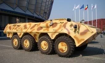 Registrul unic al operatorilor economici, al capacităților de producție și servicii în domeniul apărării naționale