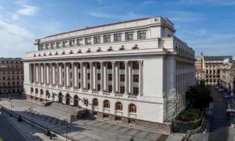 Hotărârile CA al BNR pe probleme de politică monetară