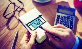 Lista conturilor de venituri ale bugetului de stat în care se încasează sume din contul de TVA deschis de persoanele impozabile înregistrate în scopuri de TVA