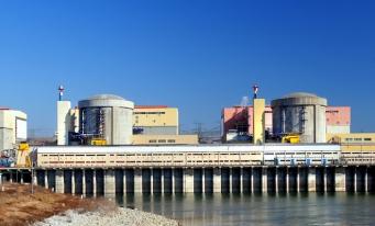 Nuclearelectrica a lansat aplicația Access SNN, destinată relației cu investitorii