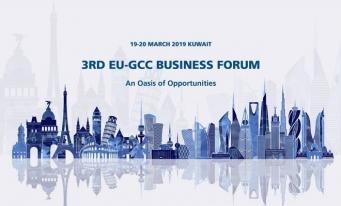 EU-GCC Business Forum, Kuweit, 19-20 martie 2019