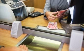 În ianuarie, creditul acordat firmelor şi populaţiei a crescut cu 8,4%, iar depozitele acestora cu 9,5%, faţă de prima lună a anului precedent